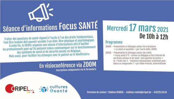 """Séance d'infos """"Focus Santé"""" - le 17 mars (10h-12h)"""
